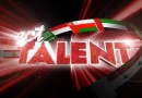 ��� ���� - arab's got talent ������ �������